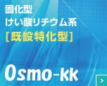 Osmo-kk
